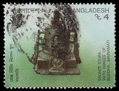 BANGLADESH 400a - Archaeological Treasures of Mainamati (pa67930)