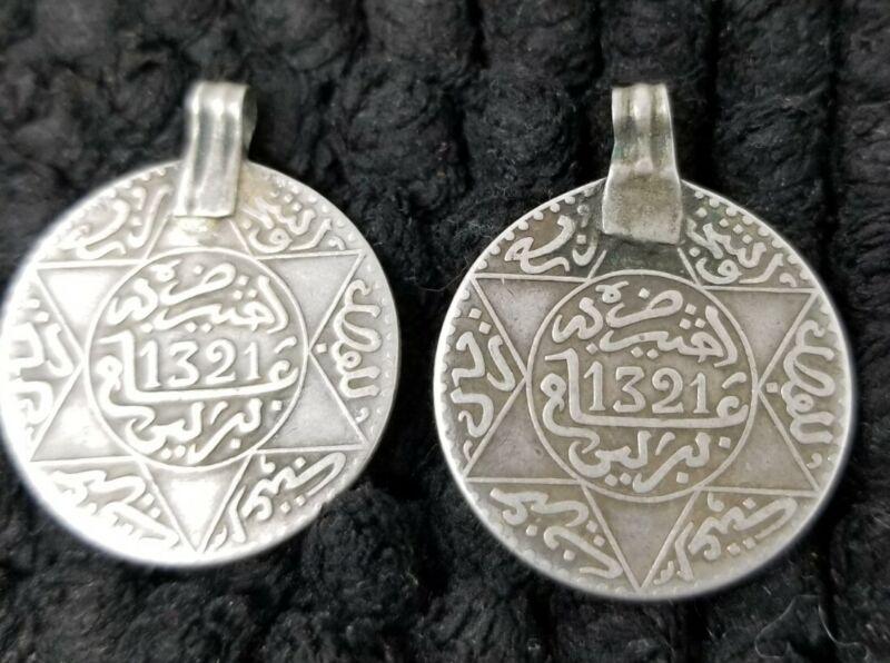 "Antique Berber Coin Pendants - Set Of 2 - 1321/1903 1 1/2"""