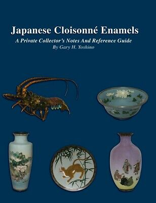 Japanese Cloisonne Reference Book- Save over $200 - Includes Priority Shipping!