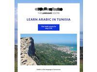 Arabic in Tunisia