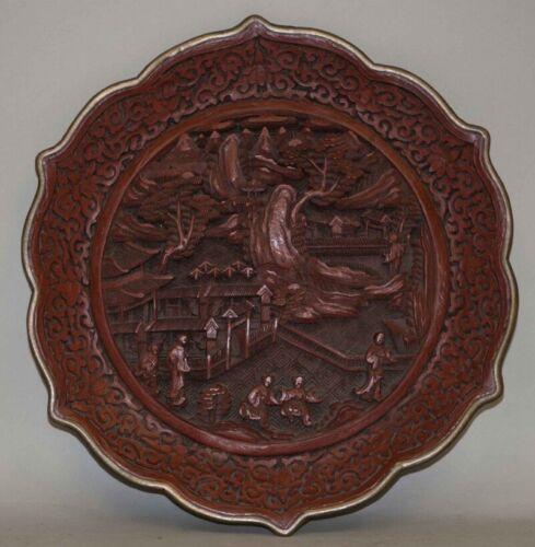 ⭕️ Good 19th Century Cinnabar Lacquer Fluted Plate Qianlong Mark