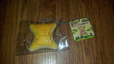 Japan Koala biscuit squishy Japan kawaii cute Brand new NWT toy