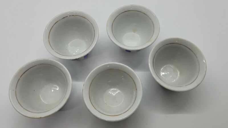Vintage Lot of 5 China Small Sake/Tea Porcelain Cups, Marked Blue Red Gold