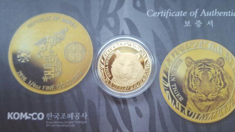 2016 South Korea 1/4 oz Gold Korean Tiger BU Medal w/ Box & COA - KOMSCO