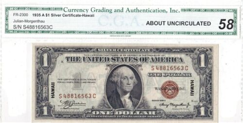 $1 1935 A Hawaii Silver Certificate War Time WWII North Africa Emergency Issue!
