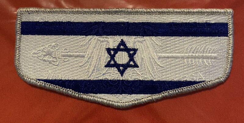 Black Eagle Lodge 482 Israel Country Flap