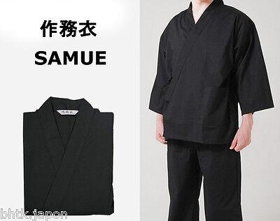 作務衣 - Samue - Kleidung traditionelle japanisches LL - schwarz - import Japan