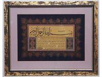 Islamic calligraphy original, framed #3