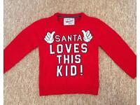 Boys Girls Christmas Xmas Jumper Age 5-6 Years
