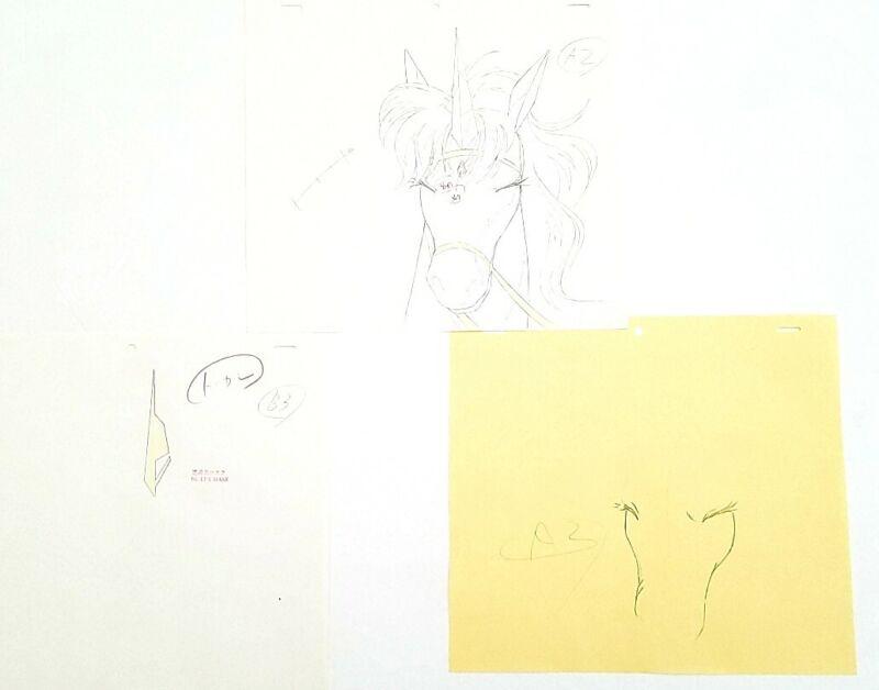 Vintage Rare Sailor Moon Pegasus Sketch Not Cel