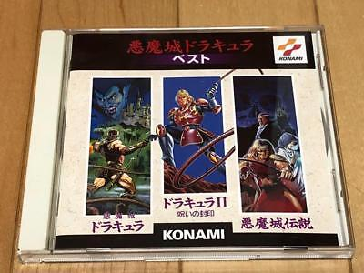 Castlevania Akumajo Dracula Best Konami Original Soundtrack Music
