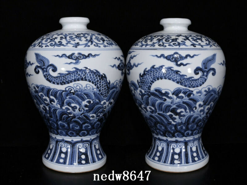 """15.7"""" Old Porcelain ming dynasty xuande A pair Blue white dragon seawater Vase"""