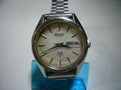 Seiko KIng Seiko 5626-7113 Automatic Men's Wristwatch 603429