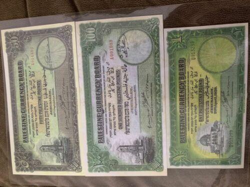 palestine 50,100,1 pound reproduction copy paper money
