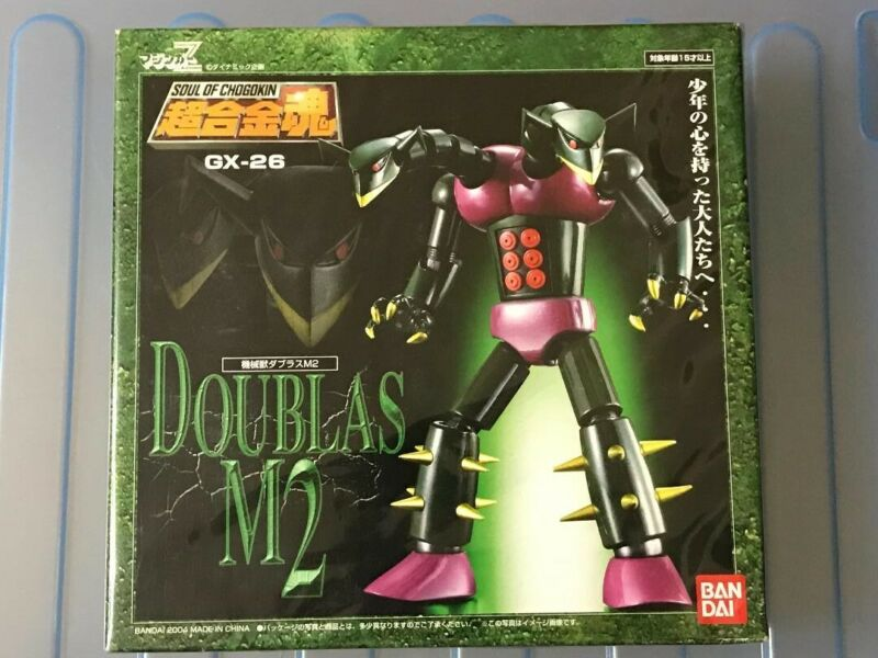 Bandai Soul of Chogokin GX-26 Doublas M2 Brand New!
