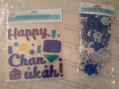 New HANUKKAH GEL WINDOW DECORATIONS REUSABLE CLINGS also prismatic garland - Chanukkah Decorations