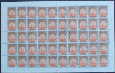 BAHAWALPUR: Full 10 x 5 Sheet of 4 Annas Examples - Full Margins (41092)