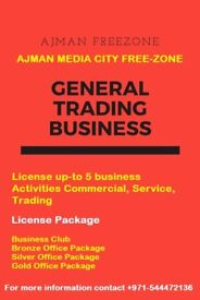 Ajman Media City Trade License Sale