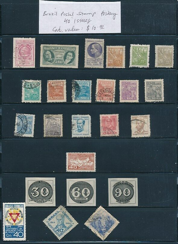 OWN PART OF BRAZIL POSTAL STAMP HISTORY. 40 ISSUES CAT VALUE 10.00 - $2.50