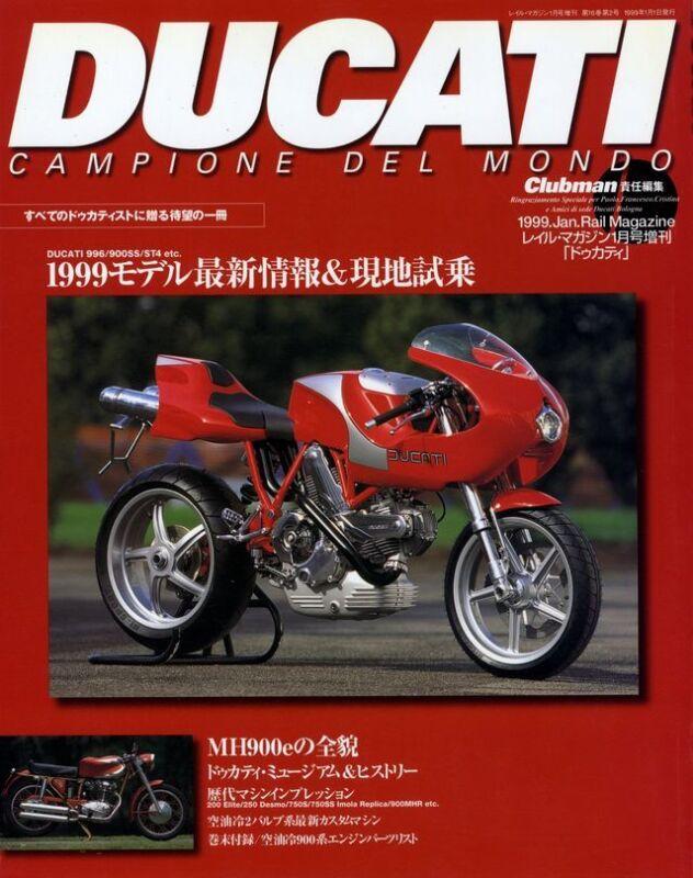 [BOOK] DUCATI campione del mondo 001 996 MH900e 900 DESMO 900MHR 250 750 Japan