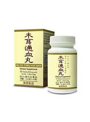Tong Wan (Mu Er Tong Xue Wan 木耳通血丸 High Cholesterol Abnormal Heart Beat Blood Lipid USA)