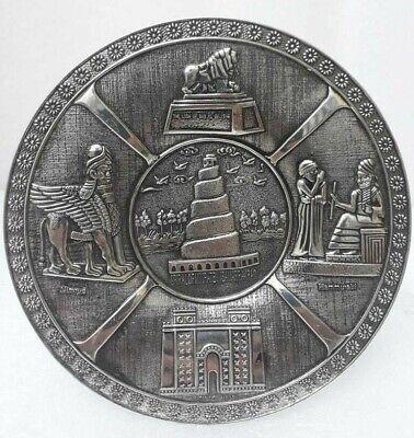 Iraq Irak Saddam Hussein Nimrod Lammasu Ishtar Babylon special decor plate dish