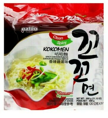 Paldo Kokomen Instant Noodle Ramen Clean & Spicy x 5 Individual Packs