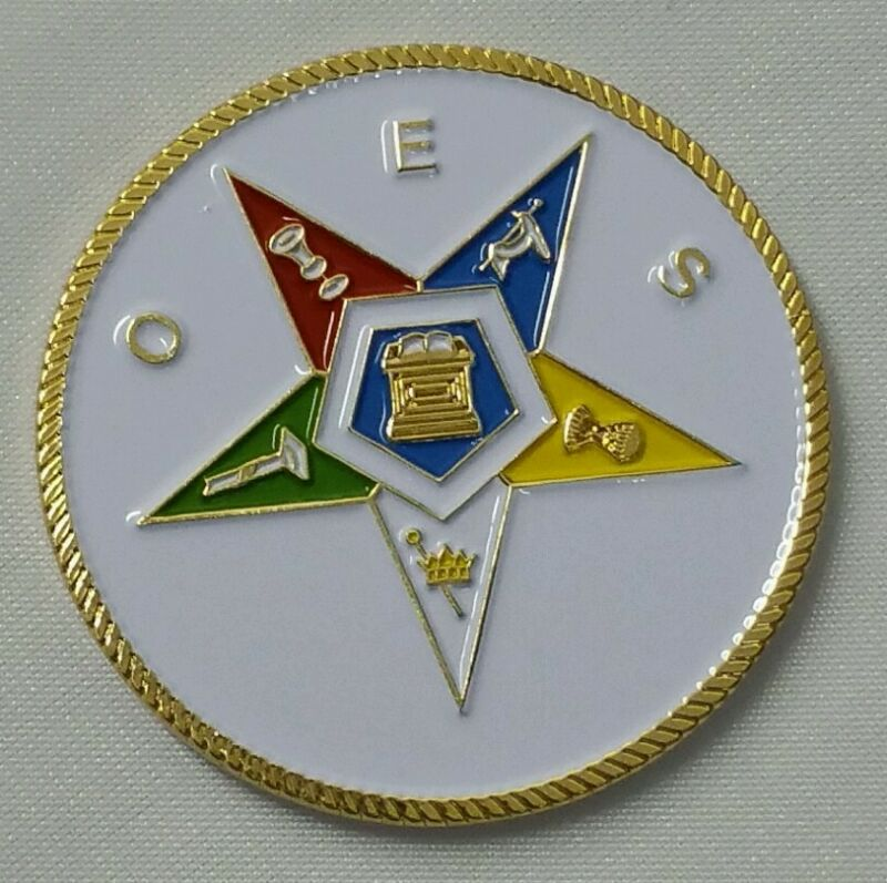 New Order of Eastern Star Car Emblem