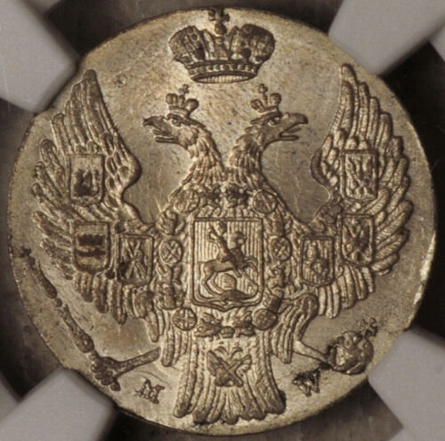 NGC MS-63 POLAND RUSSIA SILVER BILLON 10 GROSZY 1840 (UNDERGRADED GEM!)