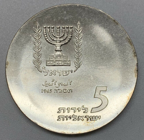 1965 Israel 5 Lirot Silver Uncirculated Coin KM 45