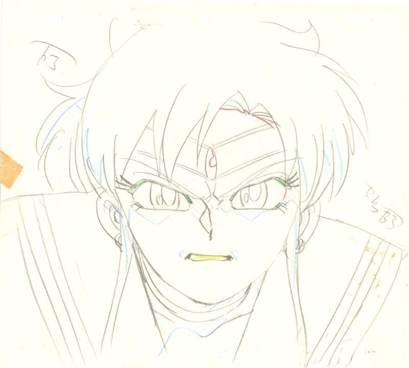 Anime Genga not Cel Sailor Moon #1201