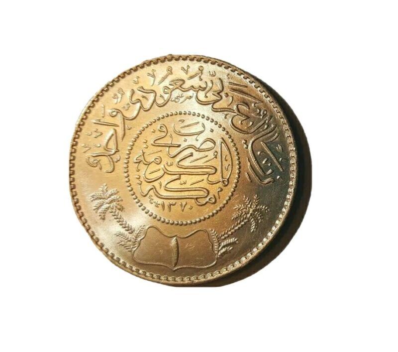 Saudi Arabia silver riyal 1370 AH Authentic silver riyal.Lot 197