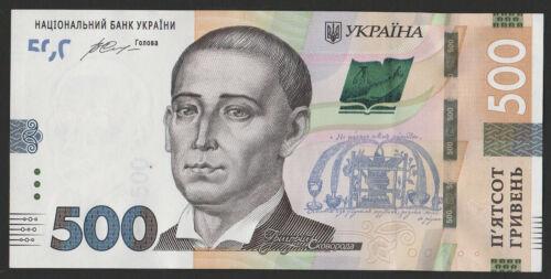 Ukraine 500 Hryven 2015 UNC