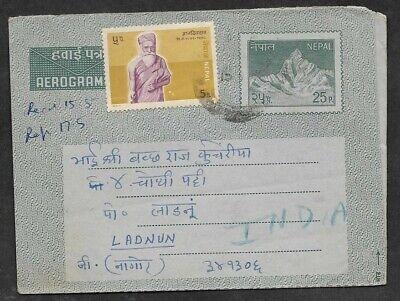 Nepal 1987 25p Himalaya Aerogramme