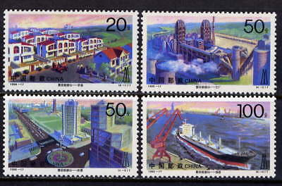 China Prc 1996 17 Scott  2695 98 Tangshan Recovery Single Set