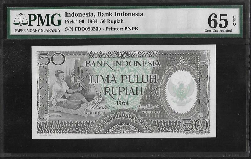 Indonesia P-96 50 Rupiah 1964 PMG 65 EPQ