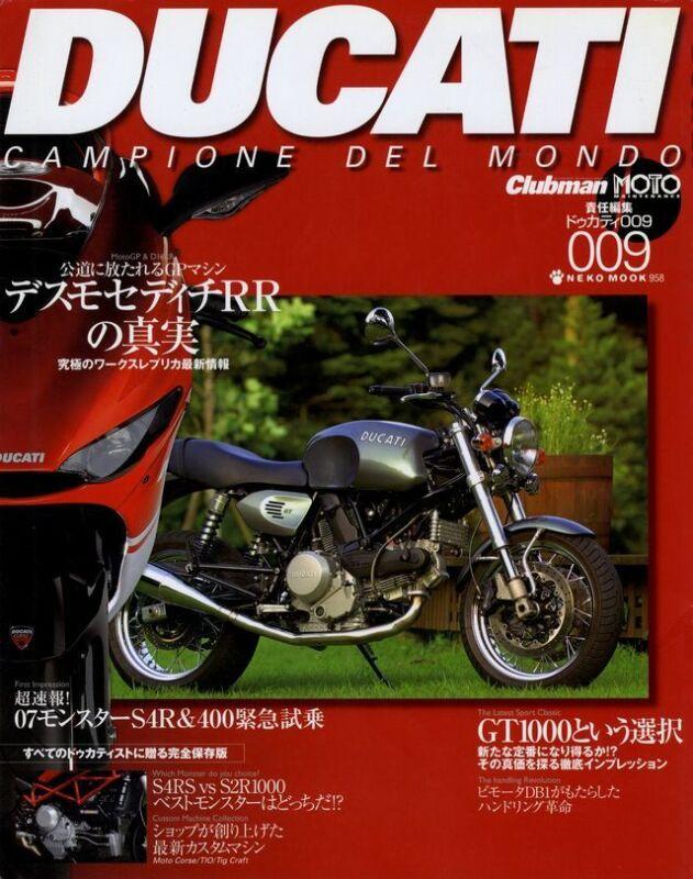 [BOOK] DUCATI campione del mondo 009 Desmosedici GT750 Paul Smart bimota Japan