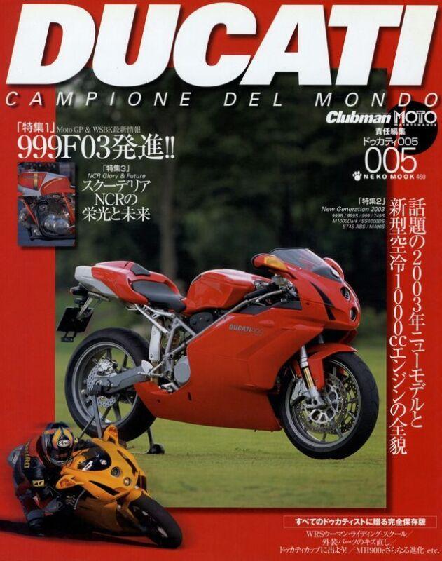 [BOOK] DUCATI campione del mondo 005 999 Desmosedici NCR 999F3 Testastretta 860