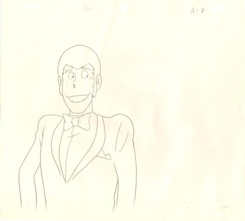 Anime Genga not Cel Lupin #76