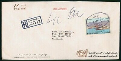 Mayfairstamps UAE 1978 Abu Dhabi Oval Registered to US Solo Frank Cover wwo89319