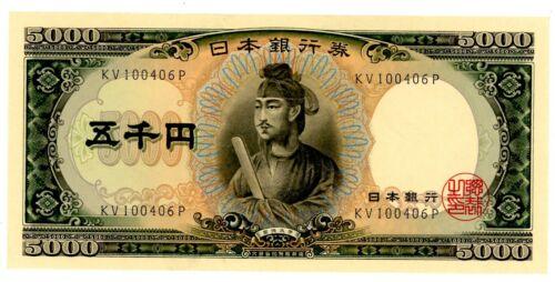 Japan  … P-93d … 5,000 Yen … ND(1957) … (~) *UNC*.