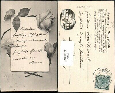 Nelke Blatt (338661,Blumen Rose Nelke Blatt Papier Passepartout pub B.K.W.I. 704/6)