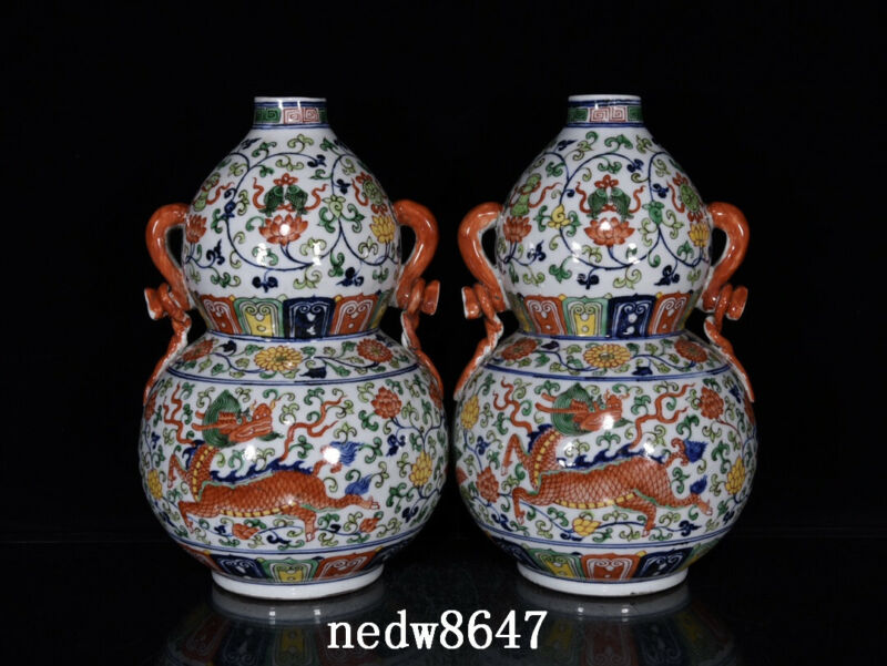 """12"""" A pair Porcelain ming dynasty xuande WuCai eight symbols beast gourd Vase"""