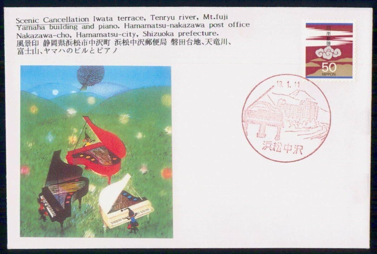 Mayfairstamps Japan Pianos Mt Fuji Scenic Cancel Yamaha Building Card Wwh29203 - $1.00