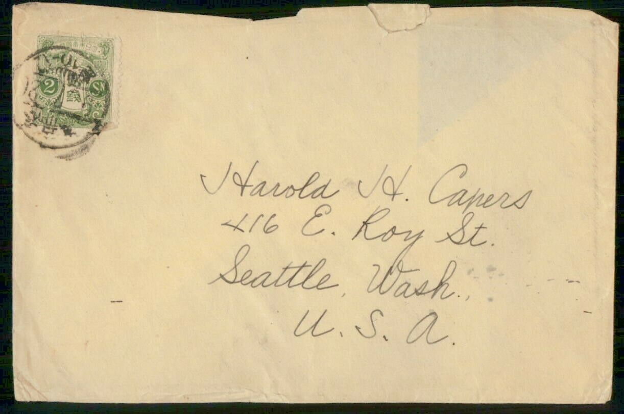 Mayfairstamps Japan To Seattle Washington Cover Wwh 16963 - $1.32