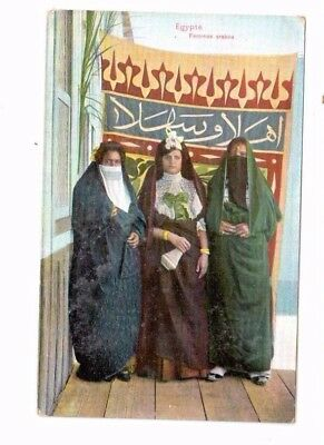 Egyptian Attire (Egyptian women in Traditional Attire Vintage)