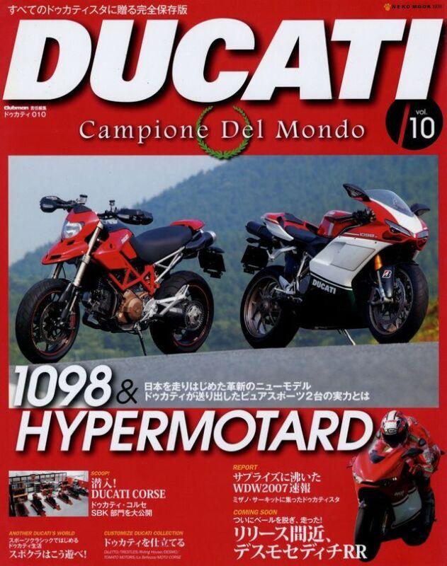 [BOOK] DUCATI campione del mondo 010 1098 1095 desmosedici RR bimota 750F1 Japan