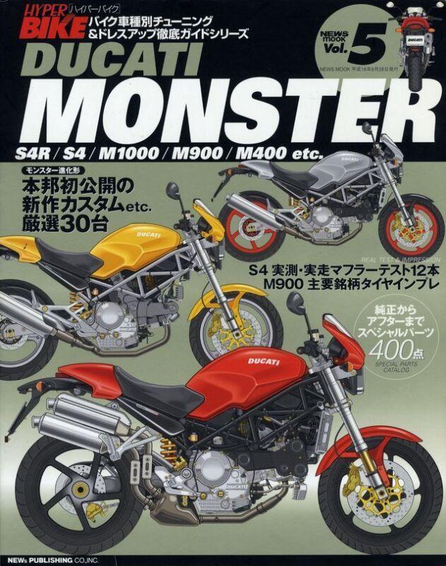 [BOOK] DUCATI MONSTER HYPER BIKE vol.5 S4R S4 M1000 M900 M400 1000S 400 Japan