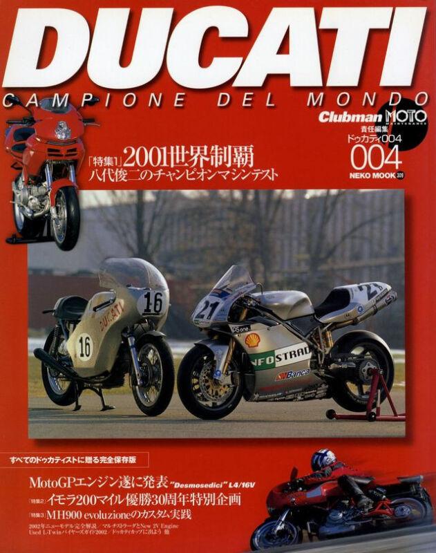 [BOOK] DUCATI campione del mondo 004 996R IMOLA MH900e F750  M900 900MHR Japan
