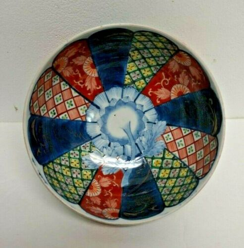"""Vintage Japanese Imari Bowl with Stand and Gold Accents 7"""""""
